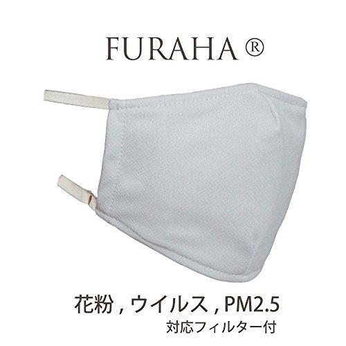 UVカットマスク (洗えるマスク+高性能フィルター20枚) 紫外線対策 花粉症対策 PM2.5対策 ウイルス対策 (L,無地グレー)