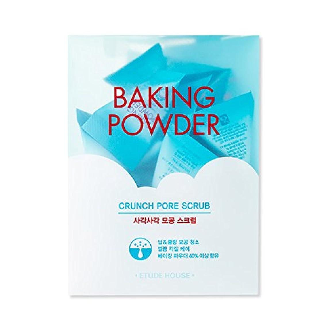 伝説ロータリー前投薬[2016 Upgrade!] ETUDE HOUSE Baking Powder Crunch Pore Scrub 7g×24ea/エチュードハウス ベーキング パウダー クランチ ポア スクラブ 7g×24ea [...
