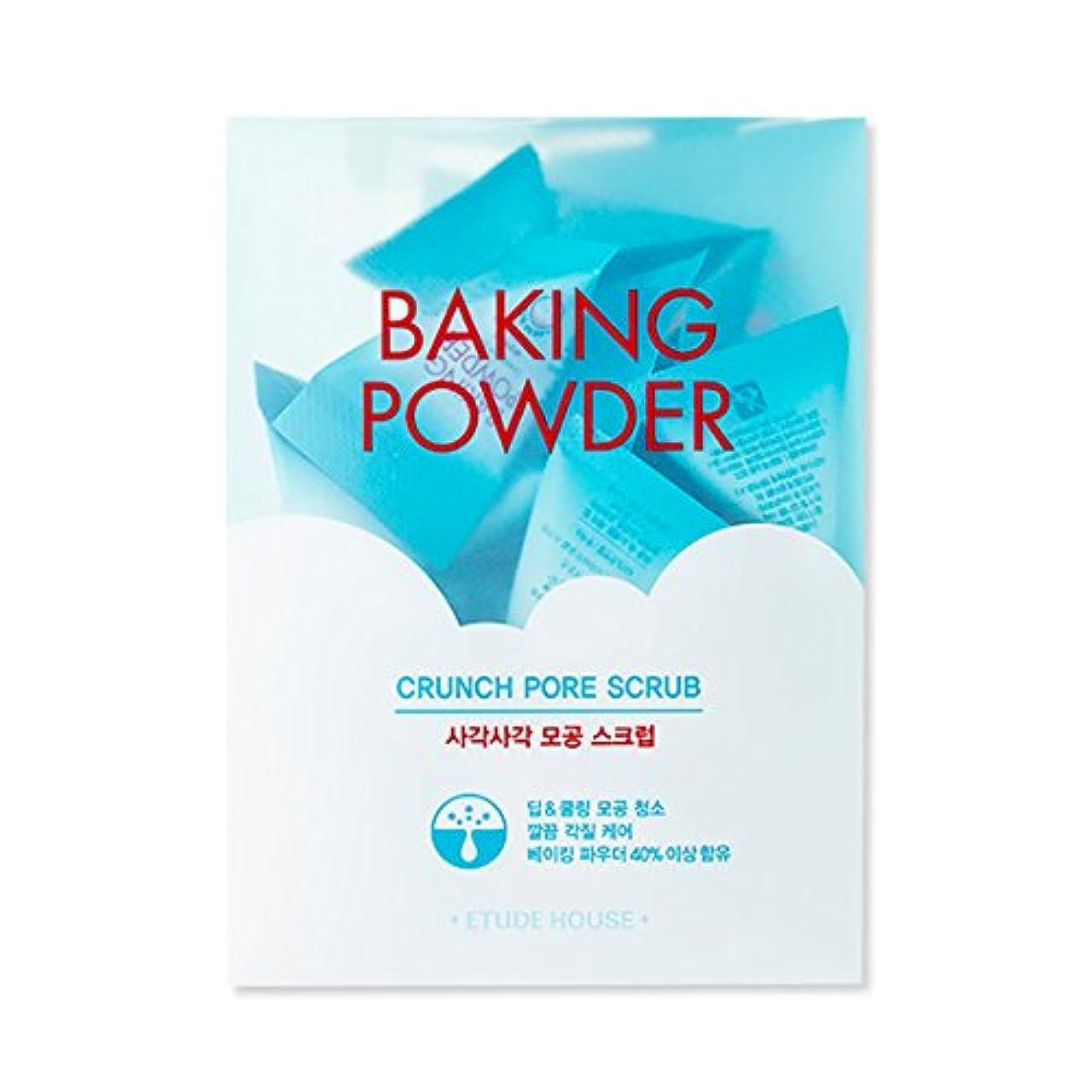 コインちっちゃい面積[2016 Upgrade!] ETUDE HOUSE Baking Powder Crunch Pore Scrub 7g×24ea/エチュードハウス ベーキング パウダー クランチ ポア スクラブ 7g×24ea [並行輸入品]