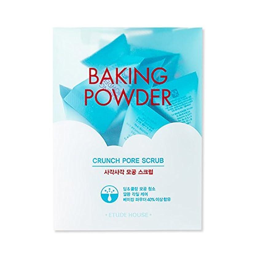 民族主義気を散らす強化[2016 Upgrade!] ETUDE HOUSE Baking Powder Crunch Pore Scrub 7g×24ea/エチュードハウス ベーキング パウダー クランチ ポア スクラブ 7g×24ea [並行輸入品]