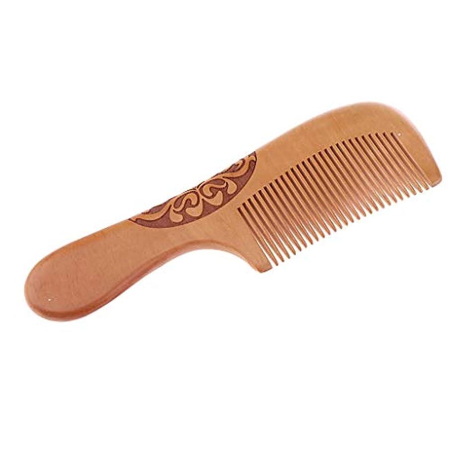 コーンウォール誇張交渉するヘアコーム 広い歯 櫛 木製 美髪ケア 頭皮マッサージ 4タイプ選べ - H