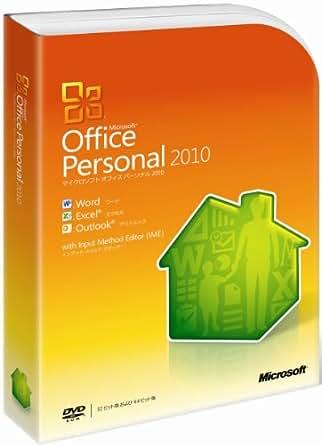 Microsoft Office Personal 2010 通常版 [パッケージ]