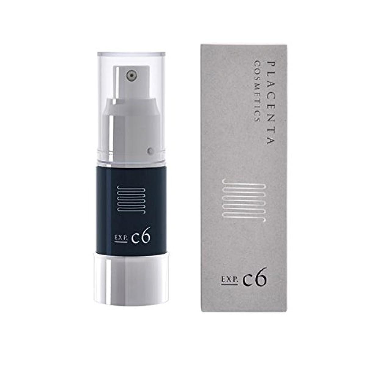 圧縮感性アデレードプラセンタC6セラム(美容液)〈生プラセンタ50%配合〉フィルトムC6S 19mL