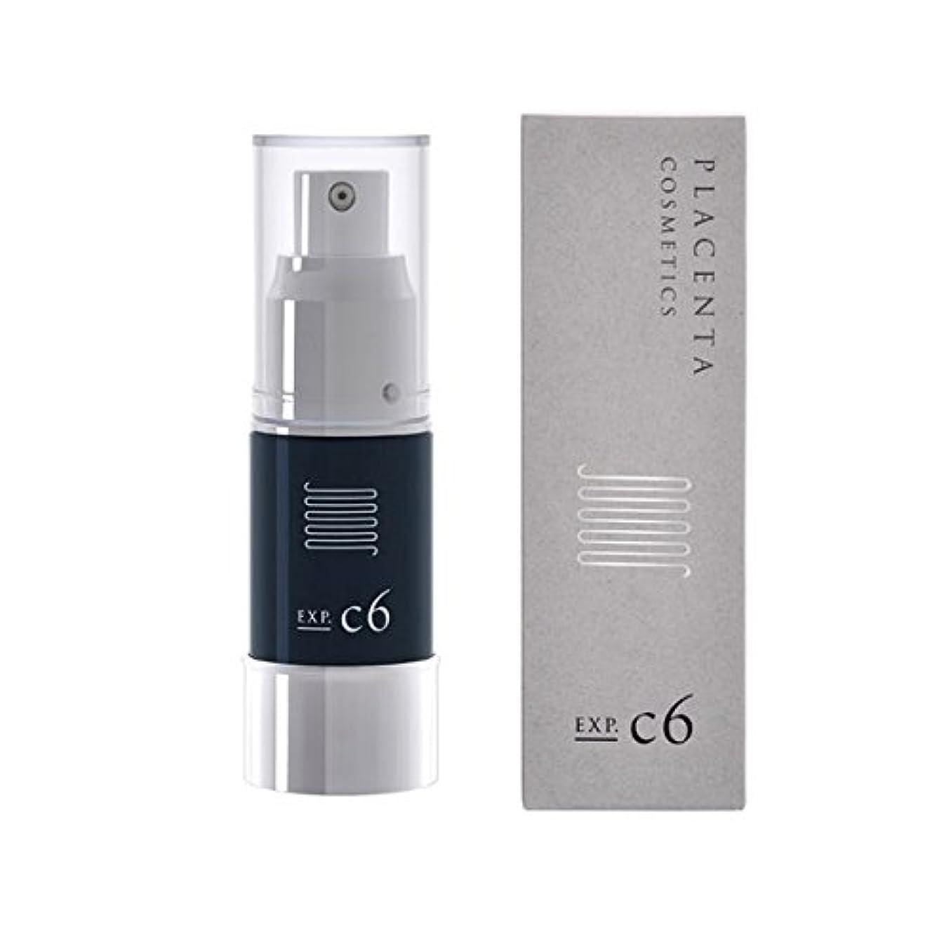 プラセンタC6セラム(美容液)〈生プラセンタ50%配合〉フィルトムC6S 19mL