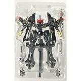 スーパーロボット大戦 ORIGINALGENERATIONS フルアクションフィギュア No.021a DCAM-006V ガーリオン・カスタム トロンベ