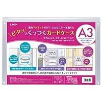 (まとめ)ライオン事務器マグネットカードケース(透明ソフトタイプ) A3判 MCC-C3 1枚 【×3セット】