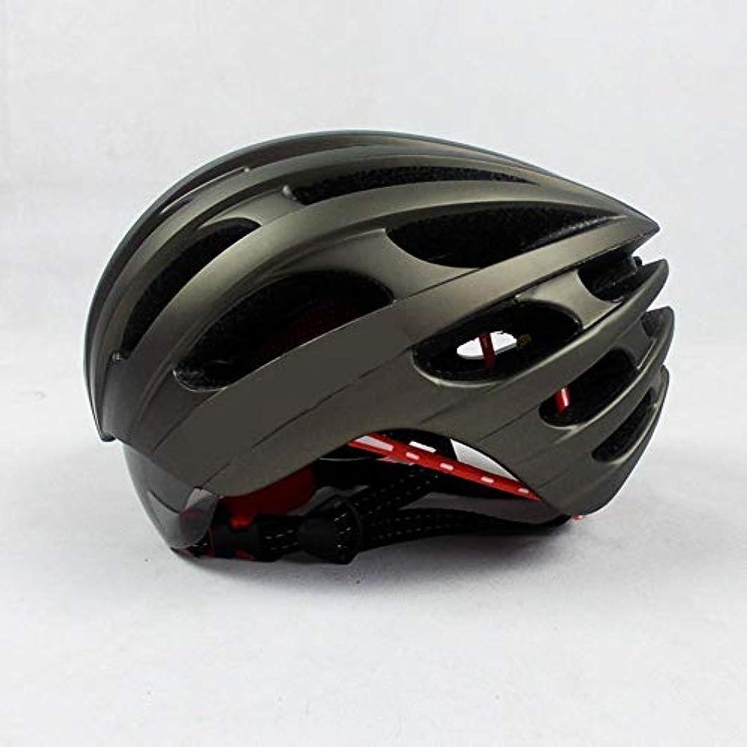 突撃あいまいさ不安定な自転車 ヘルメット大人用 ロードバイク/サイクリング ヘルメット 超軽量 高剛性?男女兼用 ヘルメット通気 サイズ調整可能