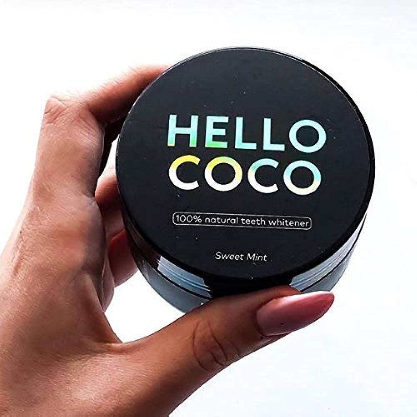 謝る通信網授業料NEW Instagram HIT! Hello Coco Sweet Mint - 100% Natural Activated Charcoal Powder for teeth Whitening 30g / 新しいインスタグラムのヒット! こんにちはココの甘いミント - 30gを白くする歯のための100%の自然な活動化させた木炭粉