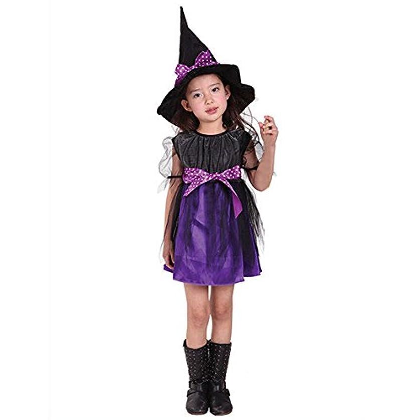肉のコミュニケーションモルヒネCinhentJP ハロウィーンの服、幼児子供の赤ちゃんの女の子のパーティードレス+帽子の服 (パープル, 140)