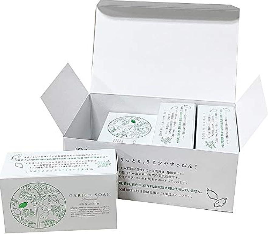 でバッジ重量植物性カリカ石鹸100g お得な4個セット(箱入)