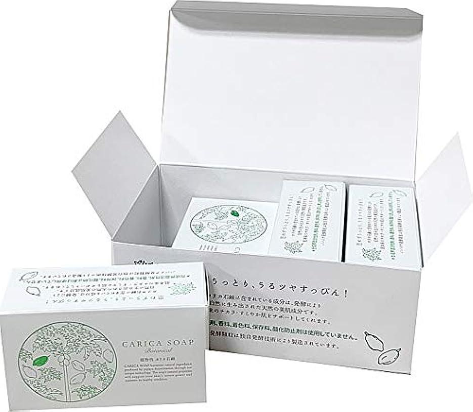補償愛情深いグレー植物性カリカ石鹸100g お得な4個セット(箱入)