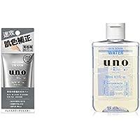 【セット買い】UNO(ウーノ)フェイスカラークリエイター BBクリーム メンズ SPF30 PA+++ 30g & ウーノ スキンセラムウォーター 男性用化粧水 200ml