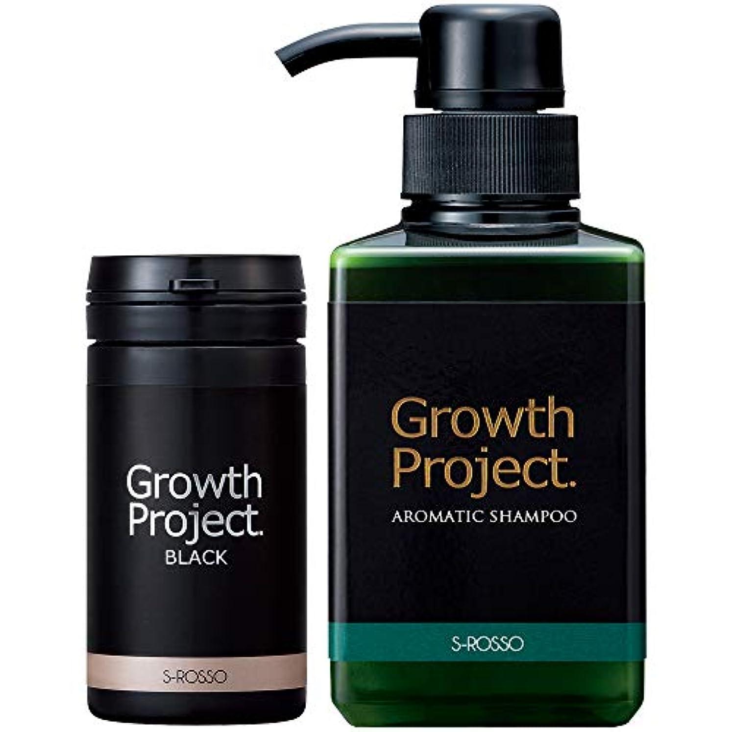 怠樹木範囲Growth Project. BLACKサプリメント 180粒 アロマシャンプー 300ml セット