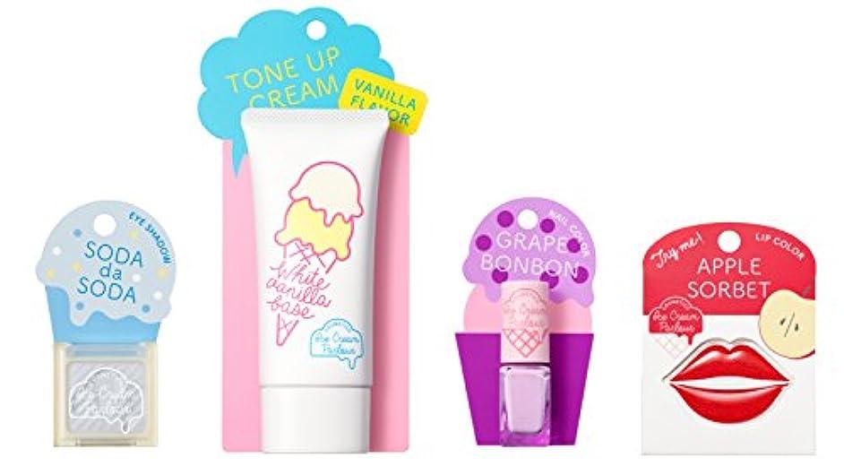代名詞誇り鋸歯状アイスクリームパーラー コスメティクス アイスクリームセット D