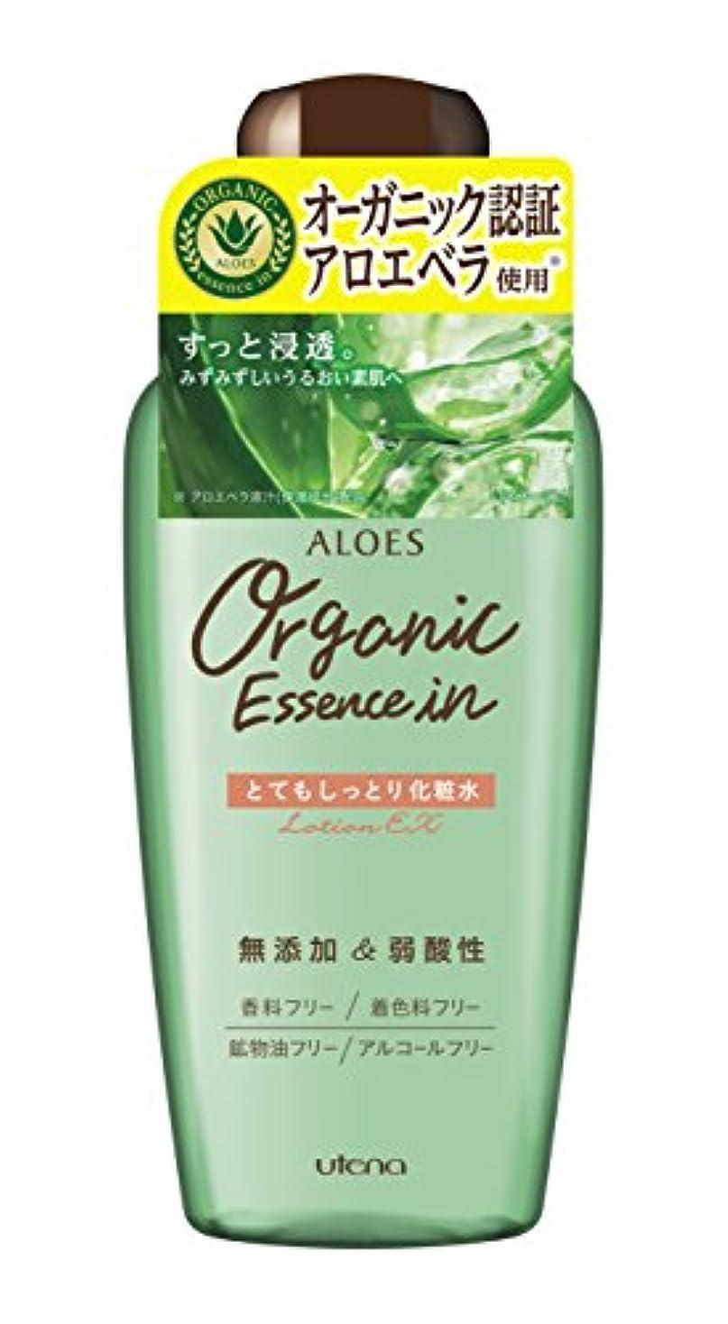 旋律的留まる許可するアロエスとても しっとり化粧水 240mL