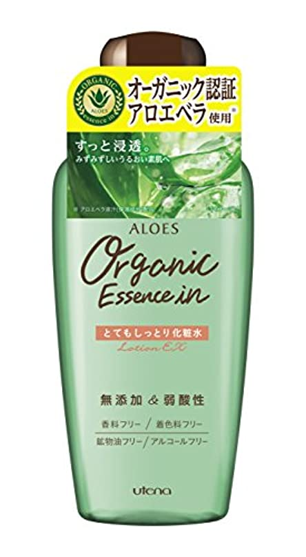 ヒギンズシンカン適切にアロエスとても しっとり化粧水 240mL