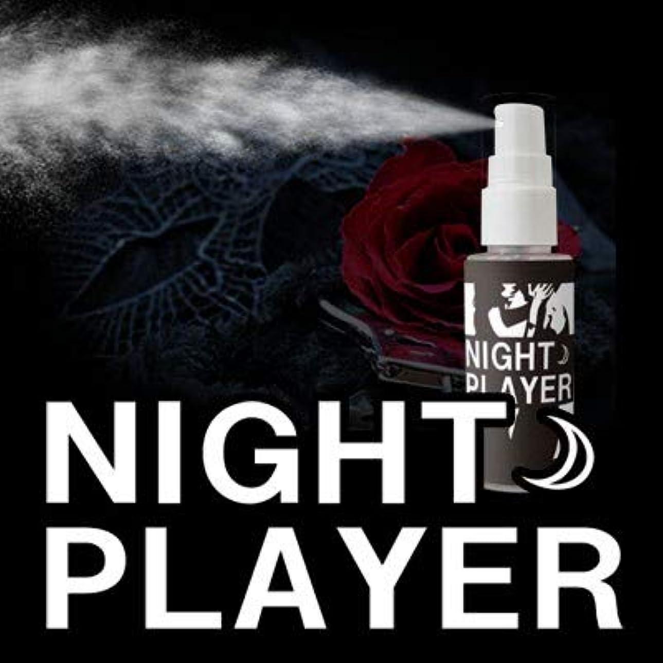 力学中性肯定的NIGHT PLAYER(ナイトプレイヤー)