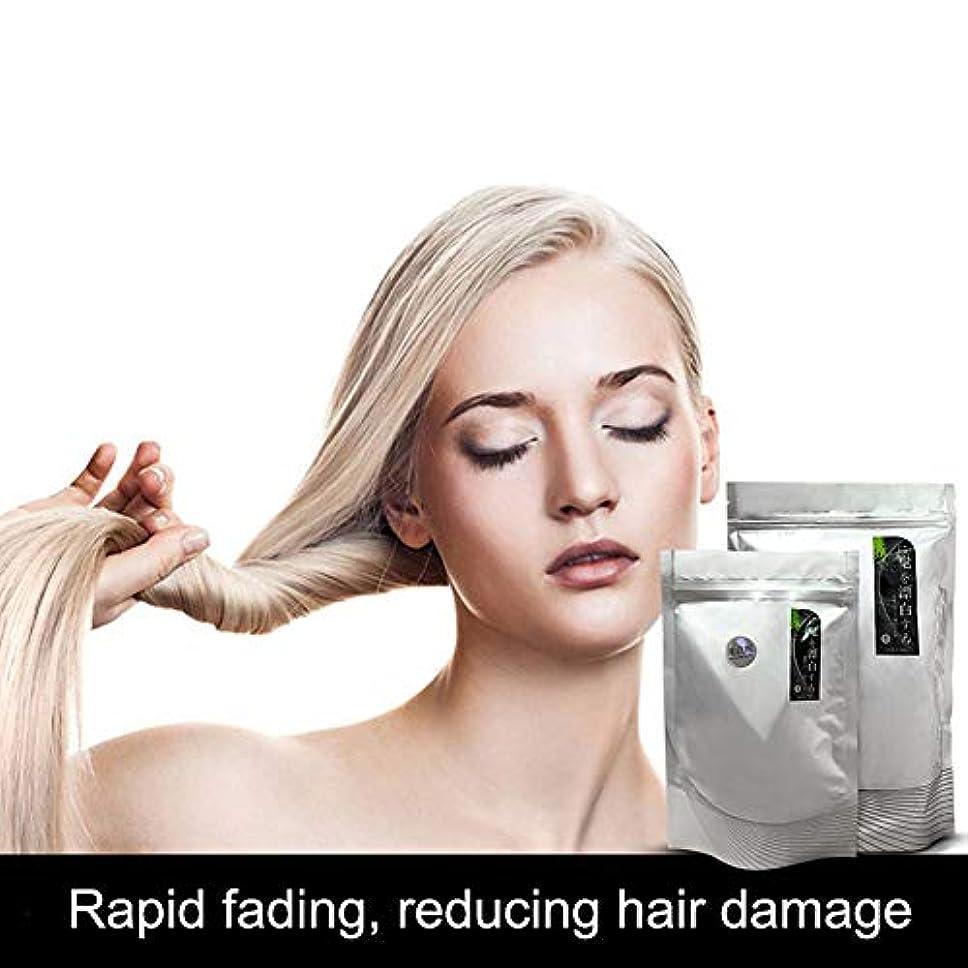 衣服大いに悲惨なMurakush 髪カラー 髪を白く パウダー フェージング クリーム ブリーチングサロン ヘアダイスタイリング剤