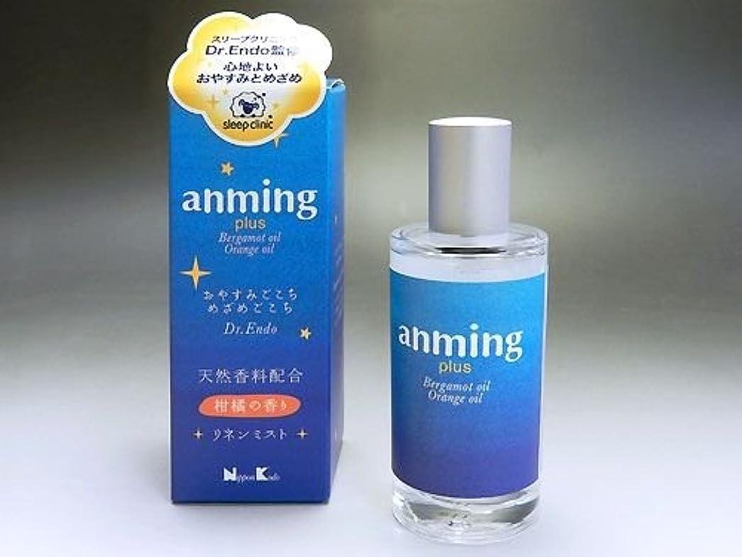 尋ねる便益精緻化日本香堂 アンミングプラス(anming plus)リネンミスト50ml