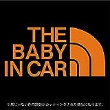 THE BABY IN CAR(ベビーインカー)ステッカー パロディ シール 赤ちゃんを乗せています(12色から選べます) (オレンジ)