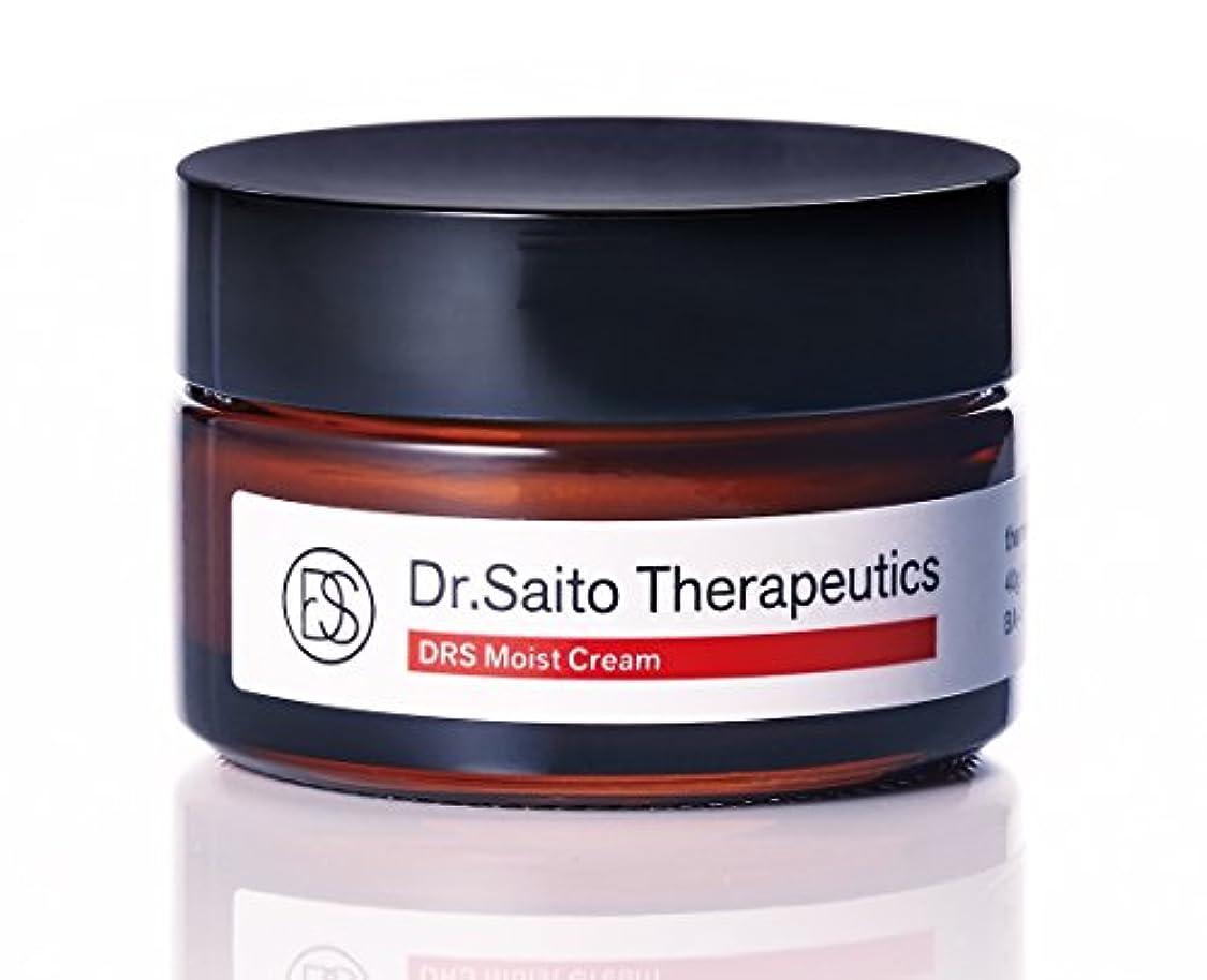 敷居いたずらなぴかぴか日本機能性医学研究所 Dr.Saito Therapeutics「DRS保湿クリーム」40g