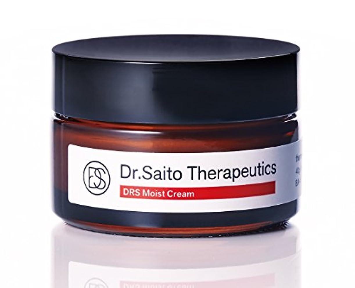 汚染されたクライストチャーチ役職日本機能性医学研究所 Dr.Saito Therapeutics「DRS保湿クリーム」40g