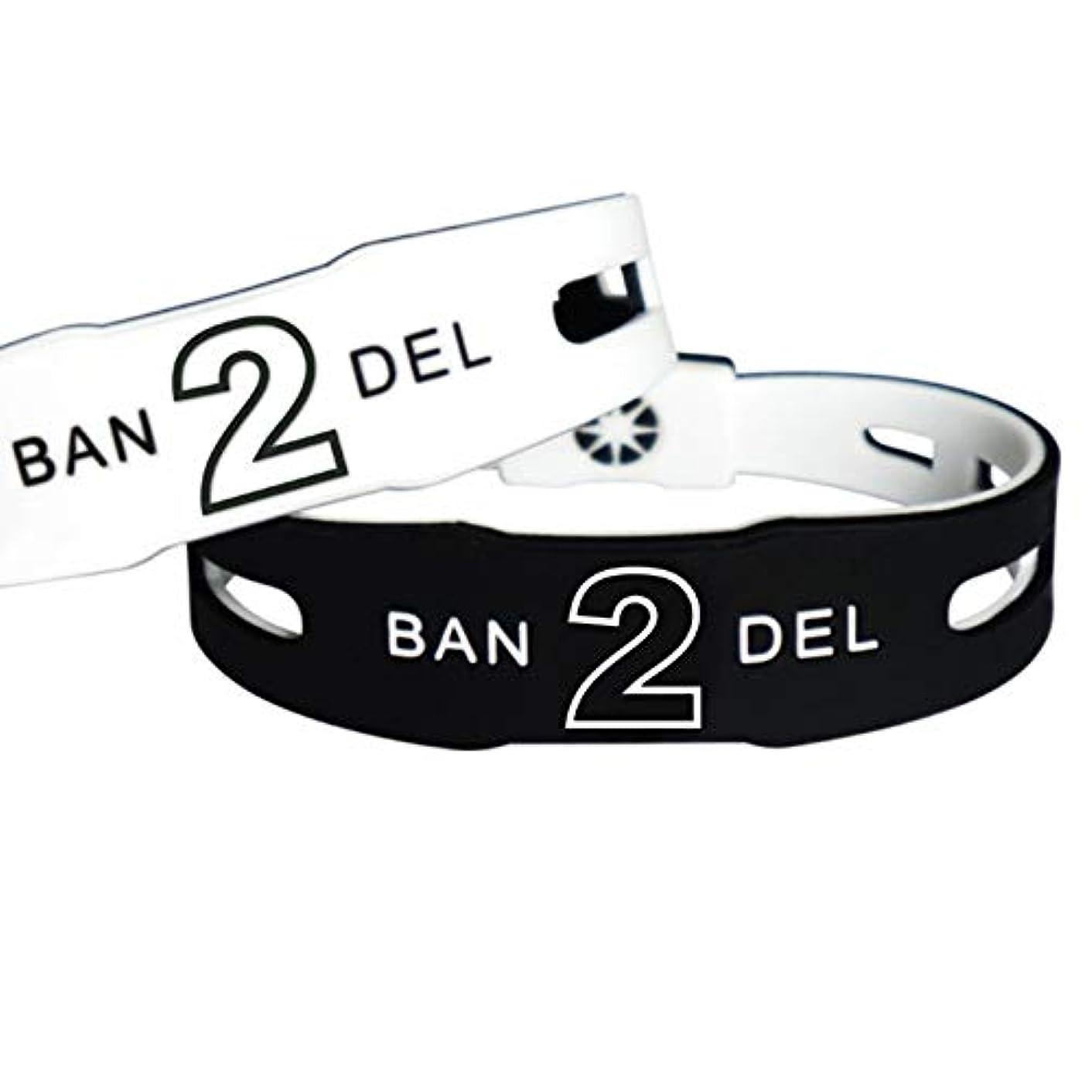スワップ資源不当バスケットボール用品?アクセサリー[バンデル]ナンバーブレスレット No.2 リバーシブルタイプ(ブラック&ホワイト)LLサイズ(20.5cm)[BANDEL]