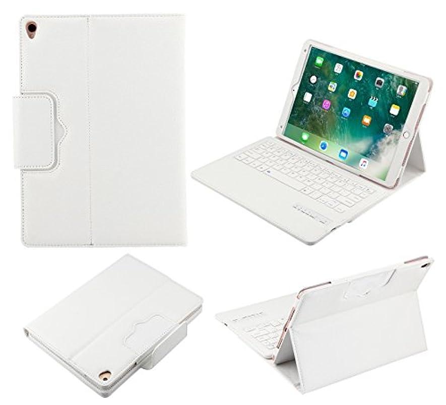 セーター脚本によって【E-COAST】 新型 iPad Air 10.5 (2019) / iPad Pro 10.5 (2017) 専用キーボードケース iPad Pro 10.5 2017 / 新型 iPad Air 10.5 2019 保護カバー Bluetooth搭載 分離可能 US配列 スタンド可能 オートスリープ対応 保護ケース (ホワイト)