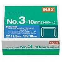 ホッチキス 針No.3‐10mm 111-859