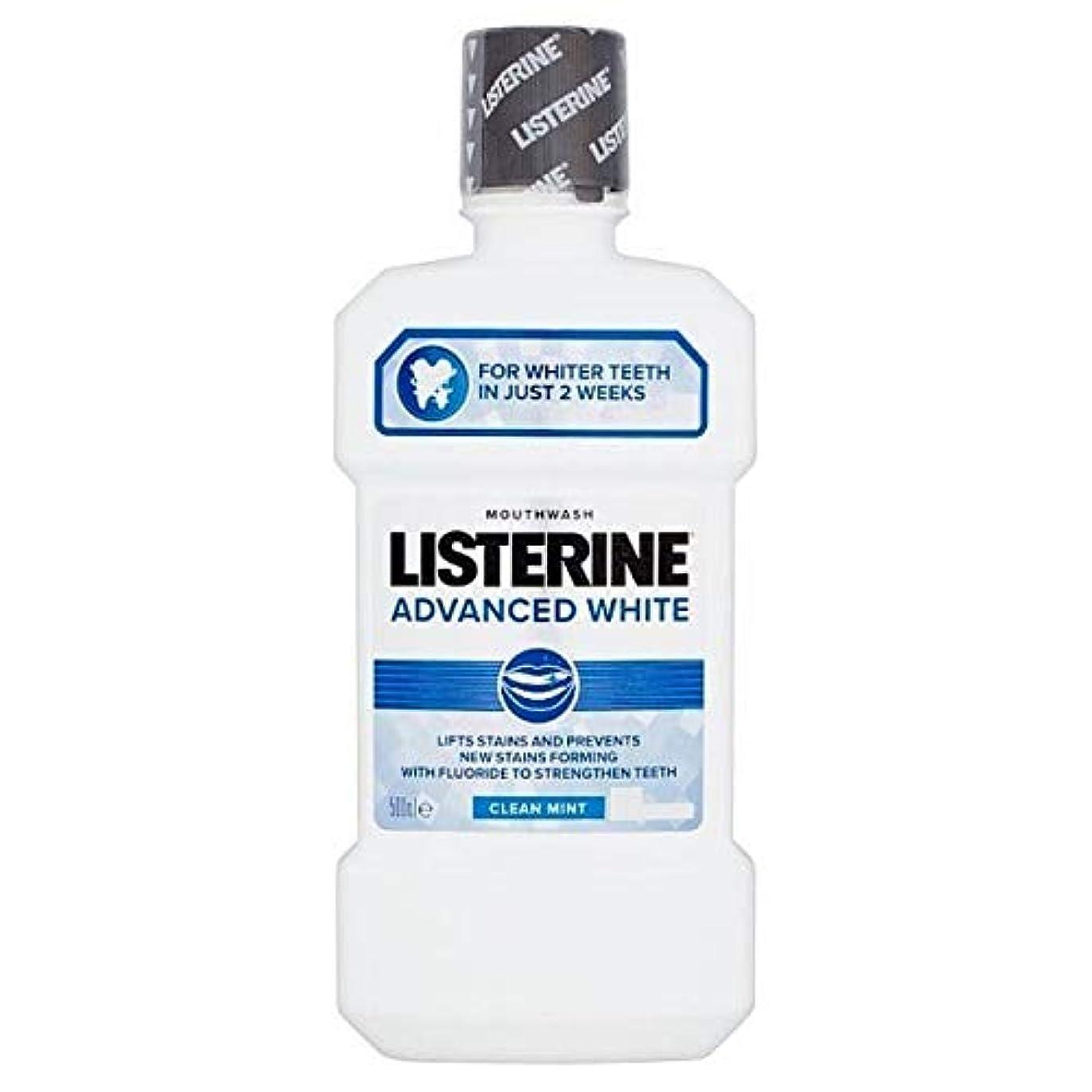下フルート例[Listerine ] リステリン高度な白いマウスウォッシュ500ミリリットル - Listerine Advanced White Mouthwash 500ml [並行輸入品]