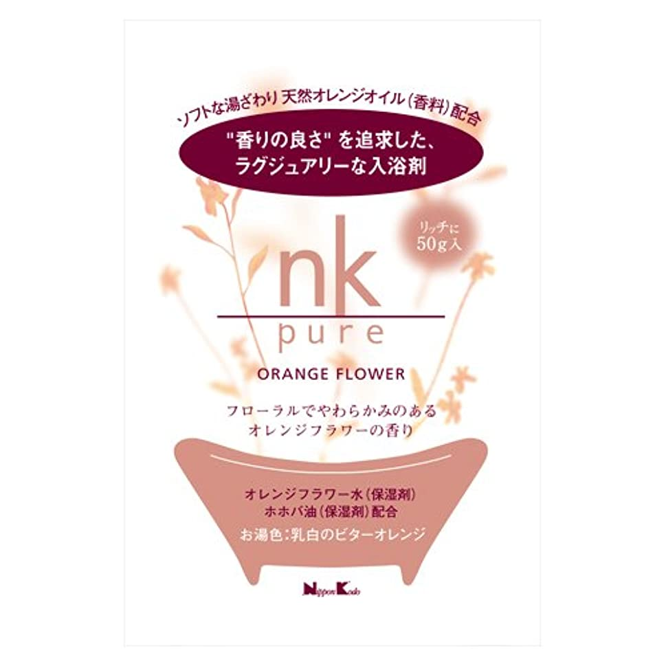 【X10個セット】 nk pure 入浴剤 オレンジフラワー 50g