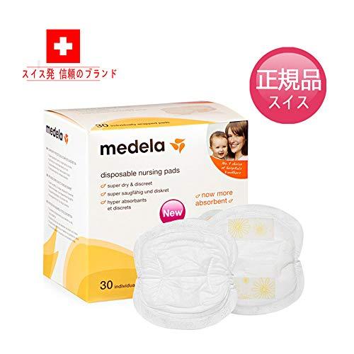 メデラ メデラ中国支社正規特約店商品 Medela メデラ 母乳パッド 30枚 個別包装 のテープでズレにくい 008.0321
