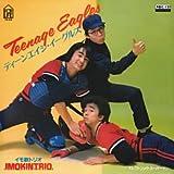 ティーンエイジ・イーグルス (MEG-CD)