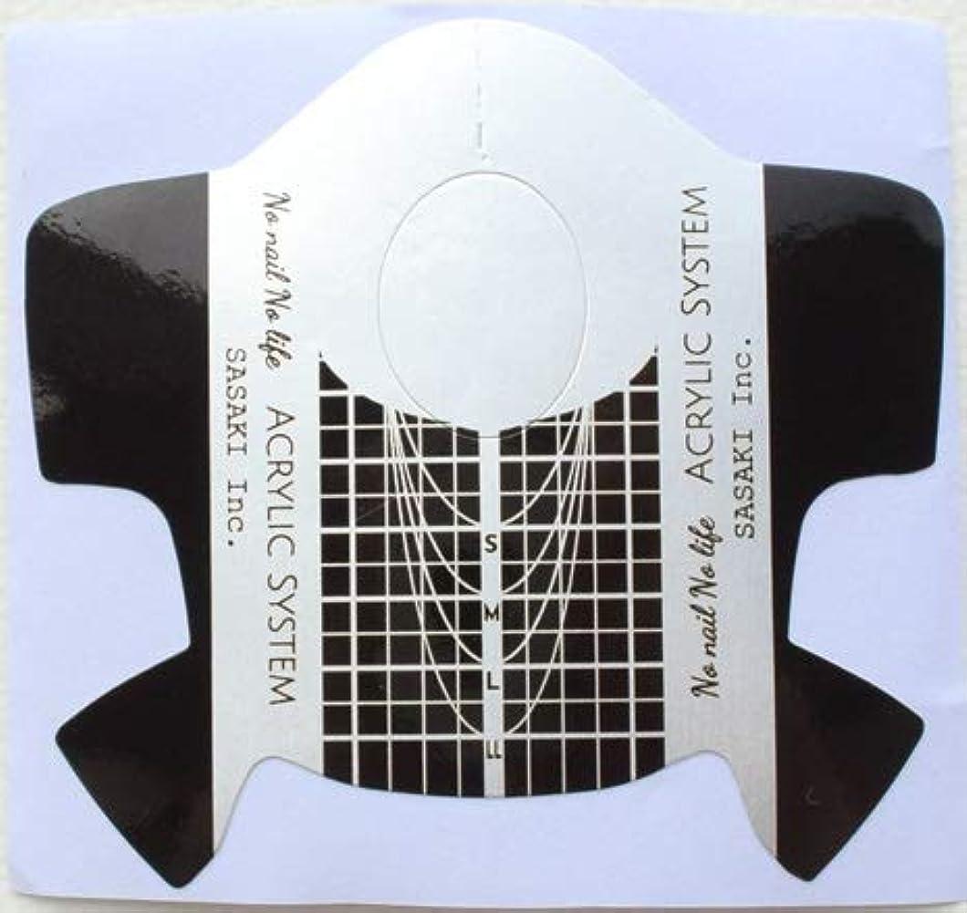 バストみなさん袋ジェルネイル ネイルフォーム #1 (50枚)