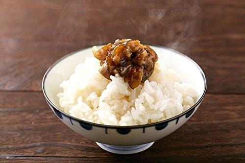 ピリ辛仙台味噌漬け胡瓜(きゅうり)500g/業務用/きゅうり/キュウリ/メール便