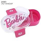 Barbie/バービー 1段ランチボックス2nd(お弁当箱)ドールキャラクターグッズ【フューシャピンク 】