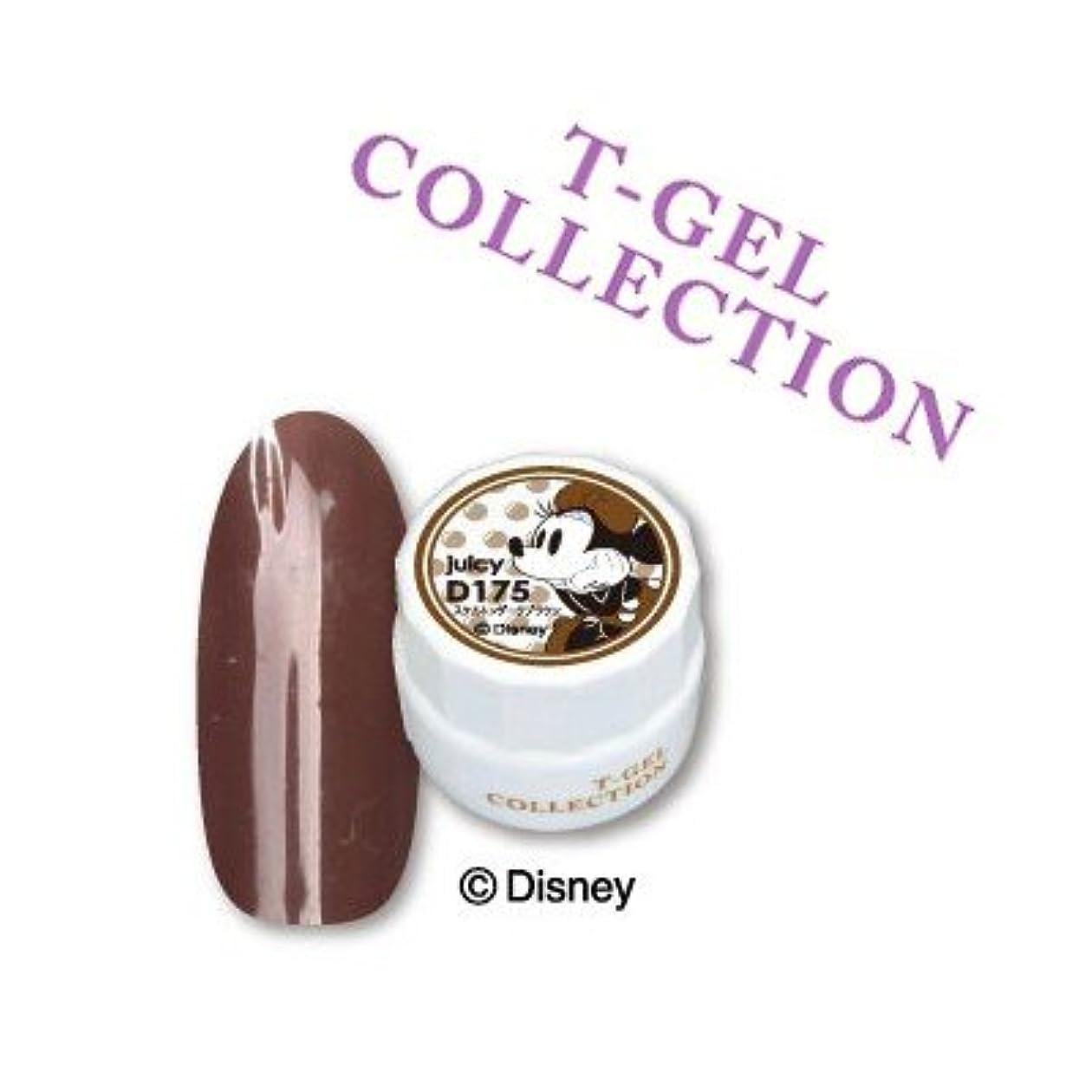 習字促す虎T-GEL COLLECTION カラージェル D175 スケルトンダークブラウン 4ml