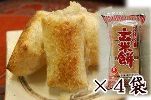 越後杵つき玄米餅 玄米もち 人気 越後製菓 切り餅 お得 杵つきもち (4パック)