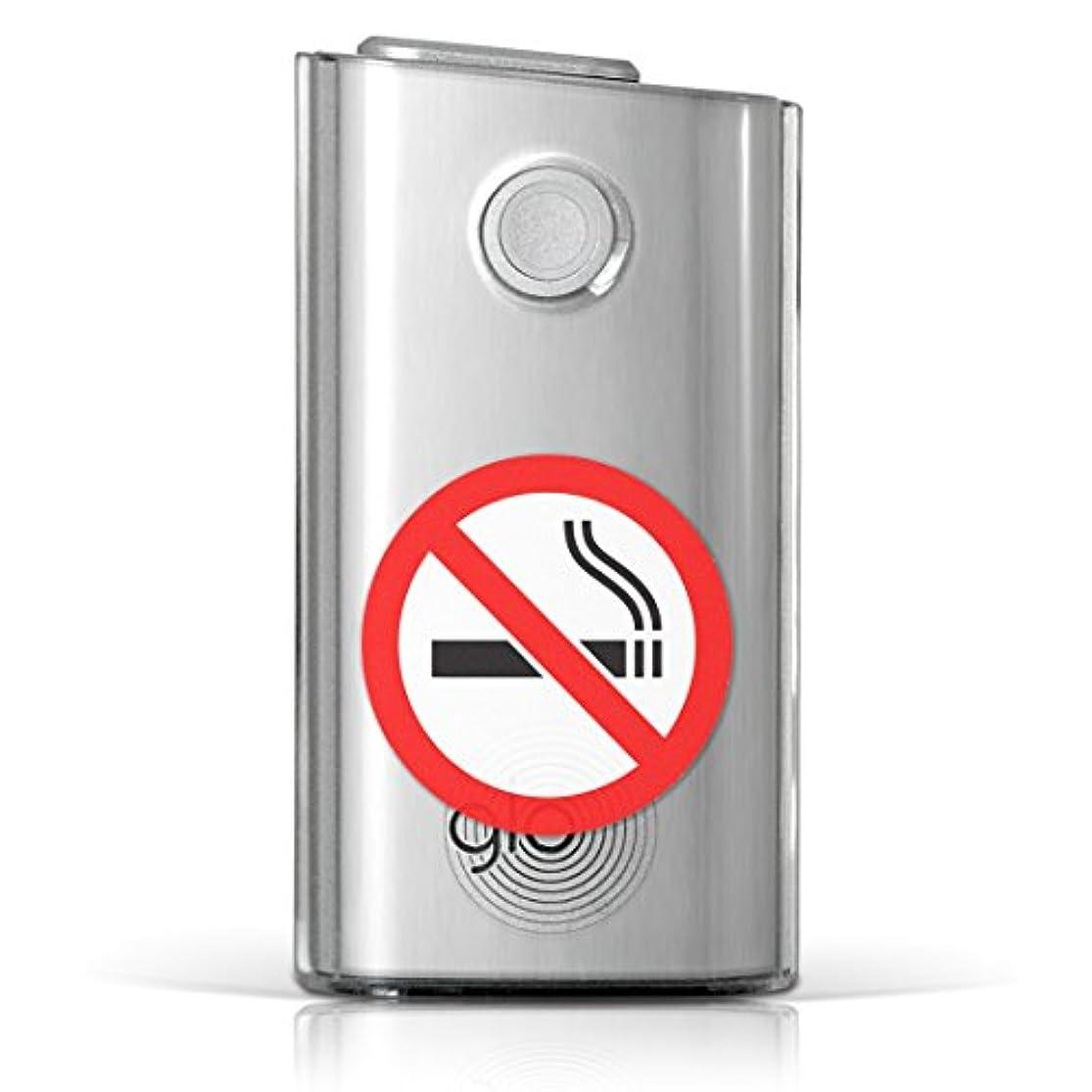 操る敬の念ボンドglo グロー グロウ 専用 クリアケース クリアカバー タバコ ケース カバー 透明 ハードケース カバー 収納 デザイン ポリカーボネートユニーク たばこ 煙 禁煙 000204
