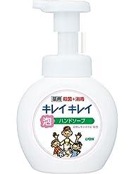 キレイキレイ 薬用 泡ハンドソープ シトラスフルーティの香り 本体ポンプ 250ml(医薬部外品)