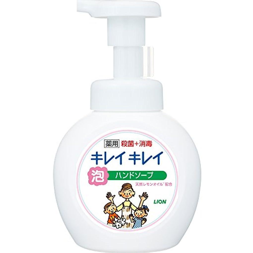 金銭的格差是正するキレイキレイ 薬用 泡ハンドソープ シトラスフルーティの香り 本体ポンプ 250ml(医薬部外品)