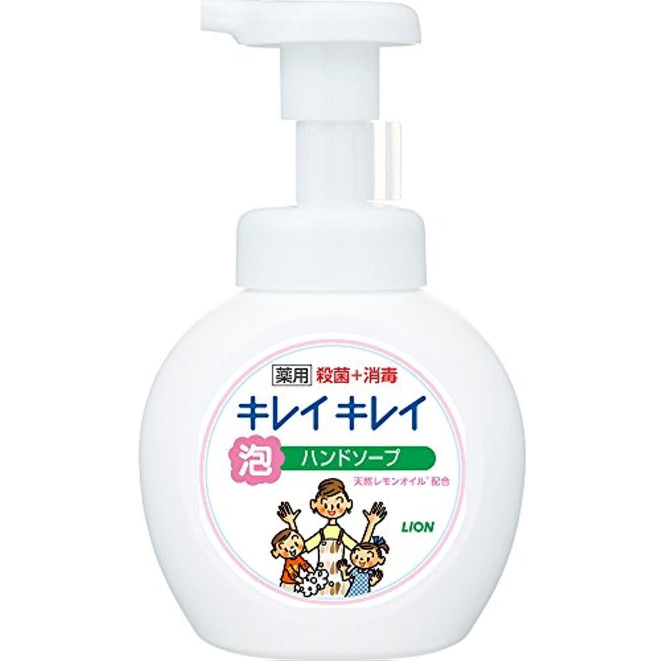 ミルアルカイック書き込みキレイキレイ 薬用 泡ハンドソープ シトラスフルーティの香り 本体ポンプ 250ml(医薬部外品)