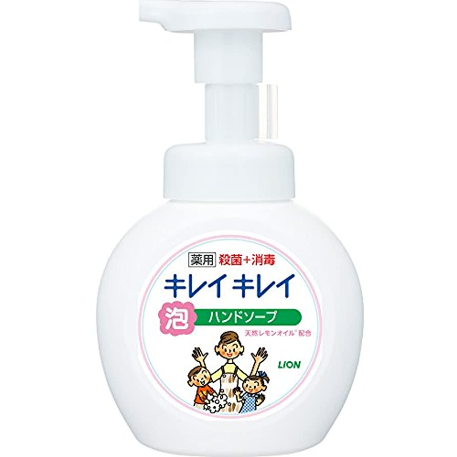 枯渇するくるくる引用キレイキレイ 薬用 泡ハンドソープ シトラスフルーティの香り 本体ポンプ 250ml(医薬部外品)