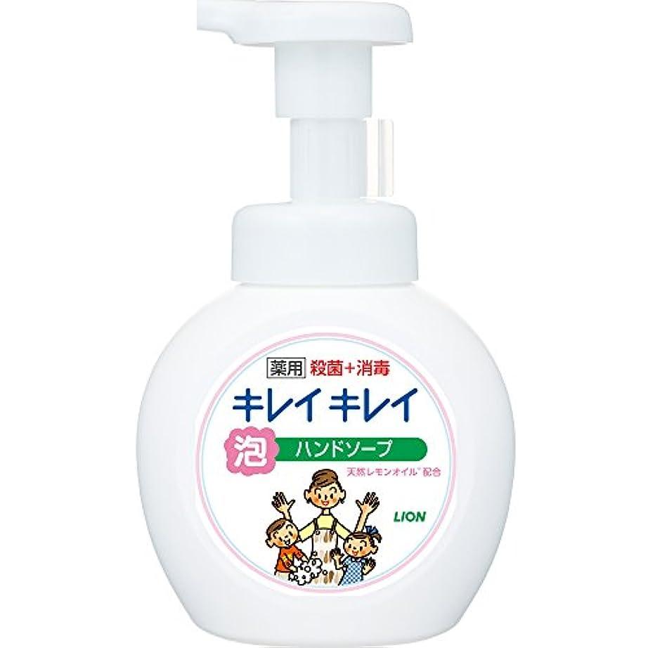 セットする医学哲学キレイキレイ 薬用 泡ハンドソープ シトラスフルーティの香り 本体ポンプ 250ml(医薬部外品)