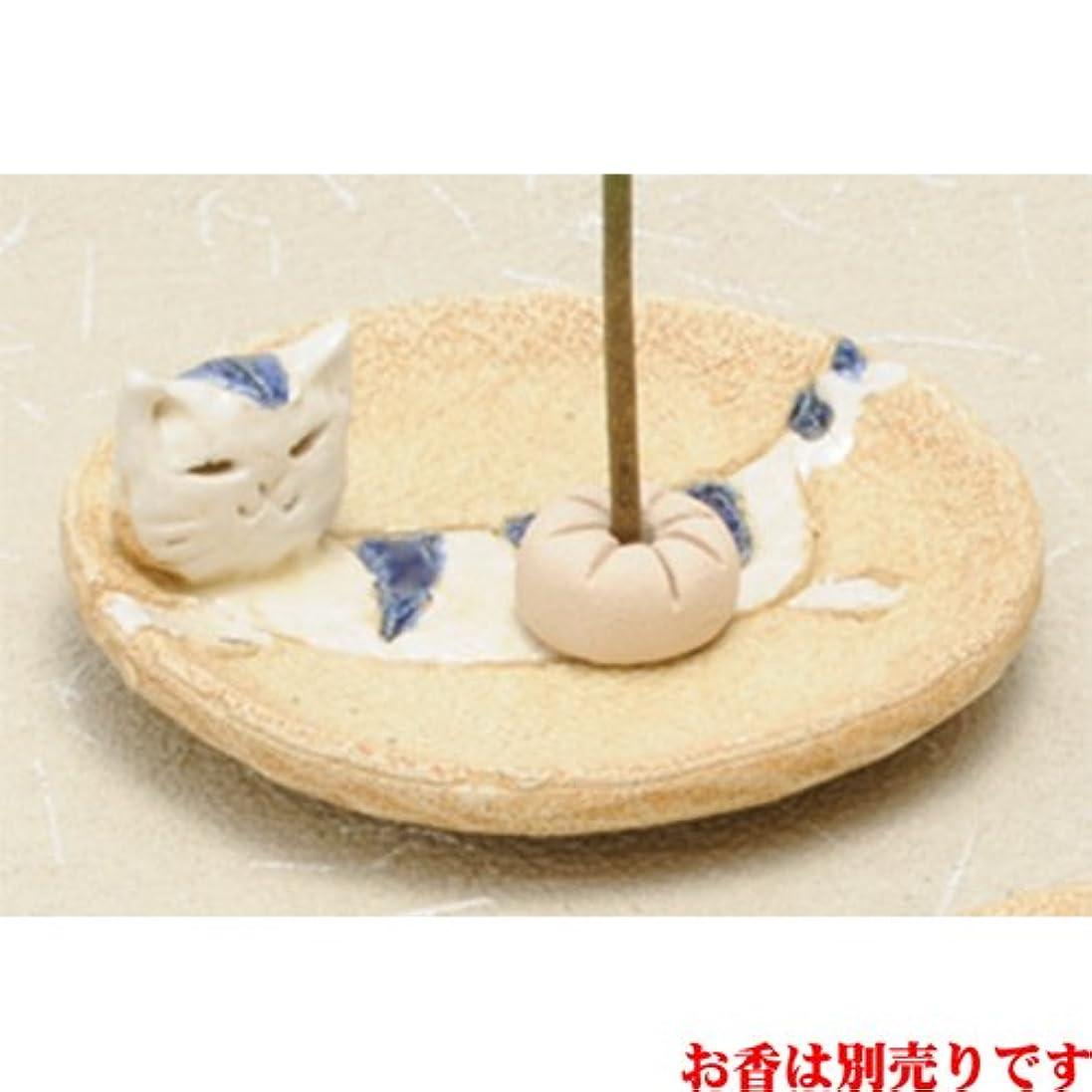 島ねこ 島しまネコ 香皿(青) [R8.5xH3cm] HANDMADE プレゼント ギフト 和食器 かわいい インテリア
