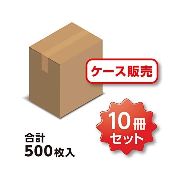 日本技研工業 ゴミ袋 半透明乳白 45L 厚み...の紹介画像5