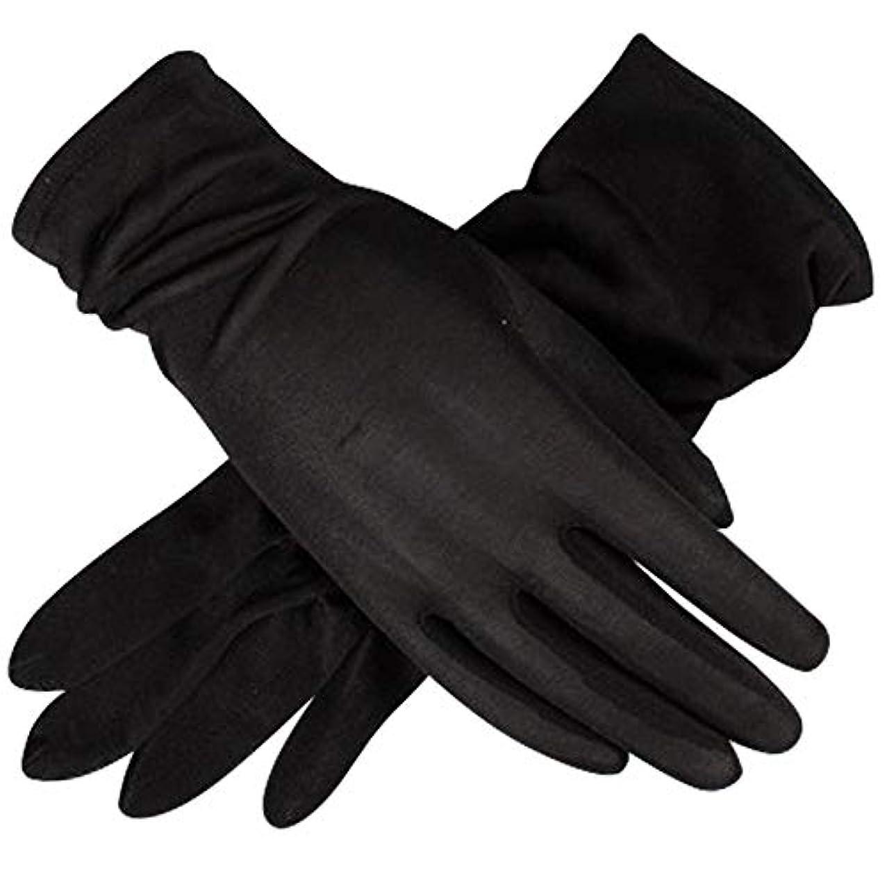 世界に死んだ脚本セレナ(panda store) シルク 手袋 レディース UVカット ハンドケア おやすみ 手荒れ 手湿疹 乾燥肌 保湿 おやすみ手袋 紫外線 ブラック