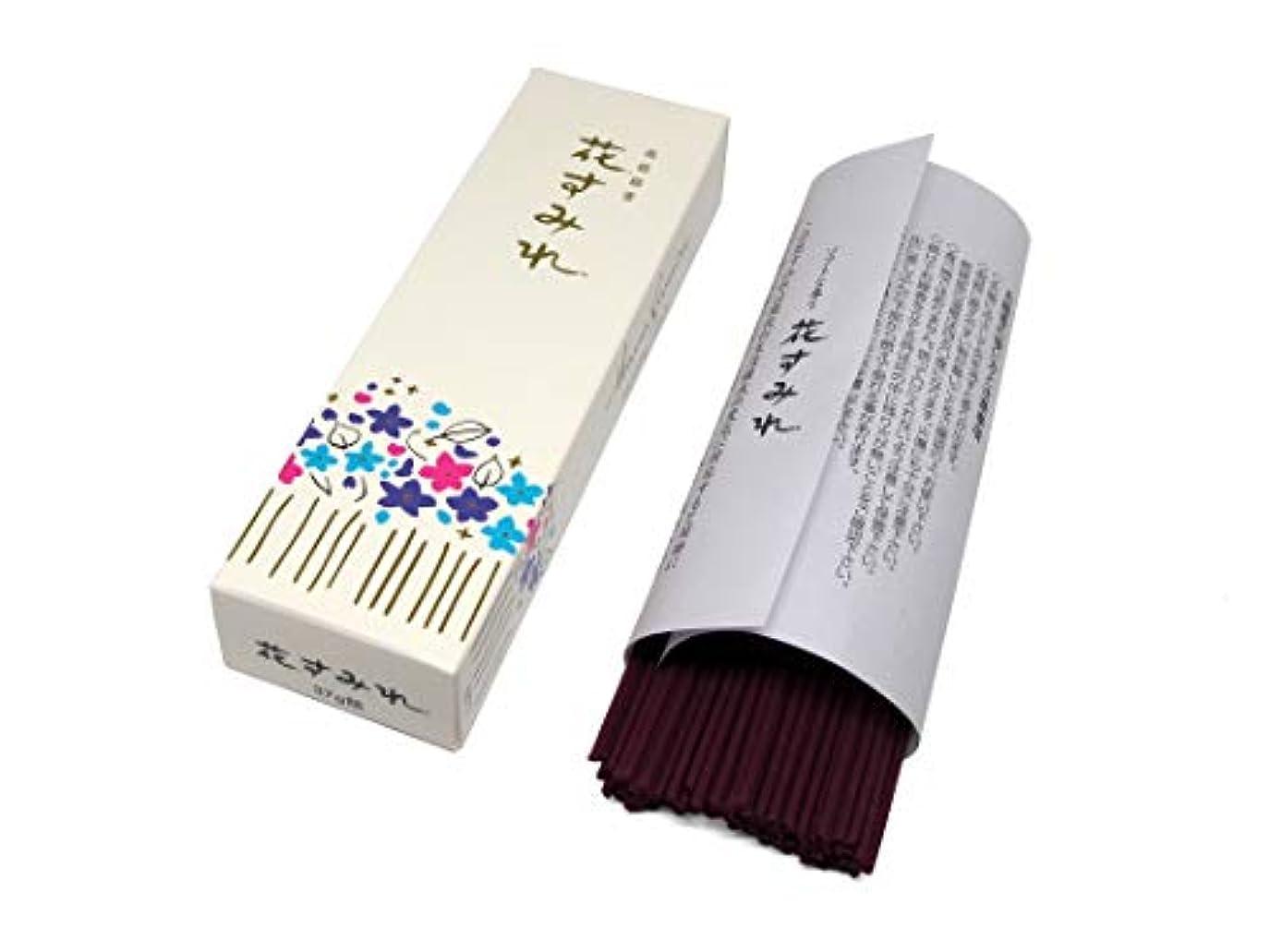 荒らす穿孔する本部Gyokushodo 日本製お香スティック Hana Sumire - 花の香り バイオレット - ミディアムパック - 5.5インチ 110本 - 日本製