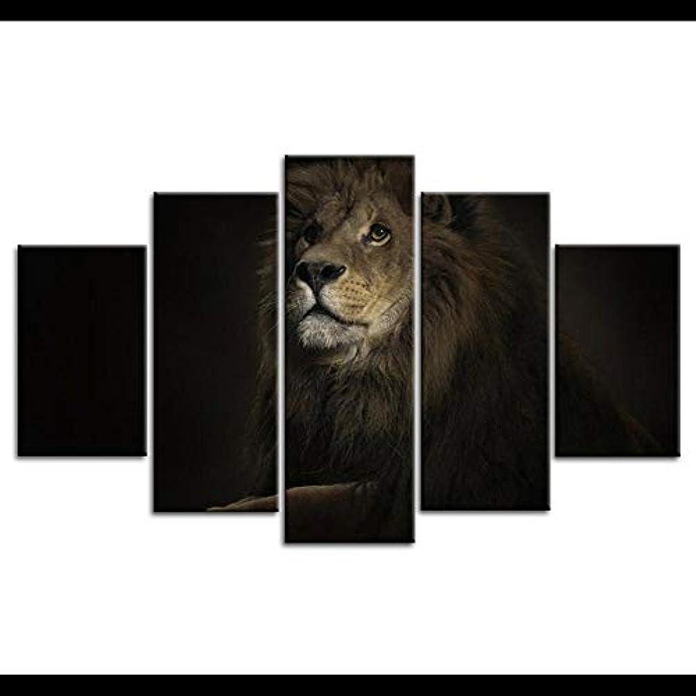 あからさまリスキーな数学5パネルキャンバスアート写真絵画壁に印刷されたアートルームの装飾ライオンキング動物写真40X60Cmx2 40X80Cmx2 40X100Cmx1なしフレーム