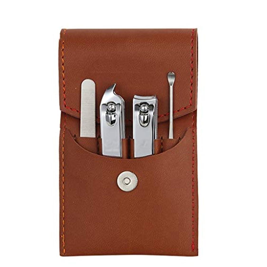 ビスケット時刻表経済的爪切り 高級炭素鋼の爪はさみ4ピースマニキュアセット爪切り手動ツールセット ネイル (Color : C)